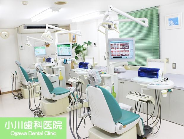 小川歯科医院の診療室